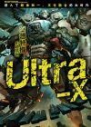 Ultra-X