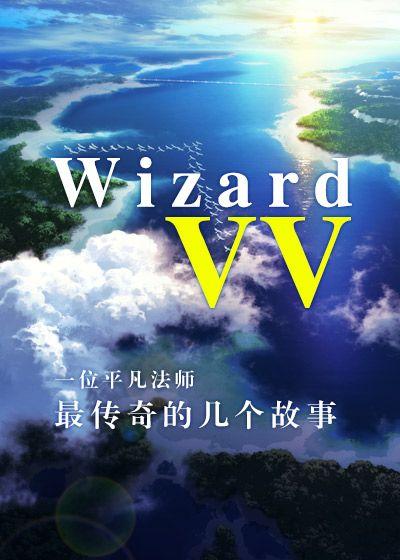 WizardVV