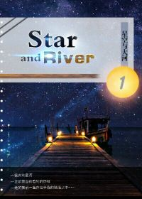 Star and River